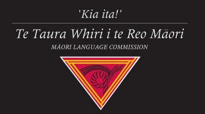 Te Taurawhiri